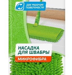 Хозяюшка Мила швабрасы, швабраға арналған саптамалары