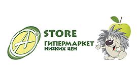 a store logo
